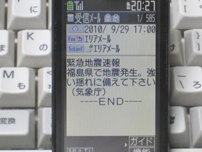 IMG_0711_convert_20100929205303.jpg