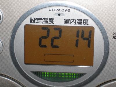 IMG_0853_convert_20101026191220.jpg