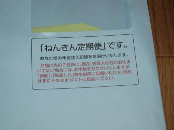 IMG_2034_convert_20100215190620.jpg