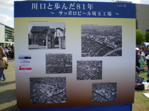 20100515_06.jpg