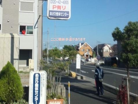shingouki2.jpg