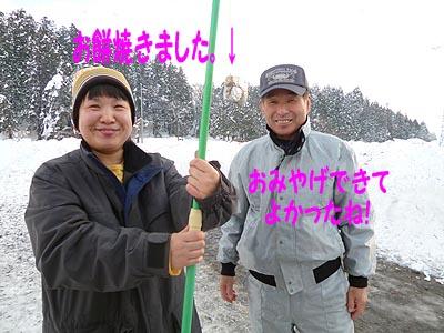 0114harumikitagawa.jpg