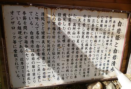 0312meisuikanban.jpg