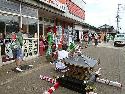 0815mikosiyasumi.jpg