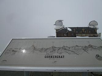 gorunagura-domaru.jpg