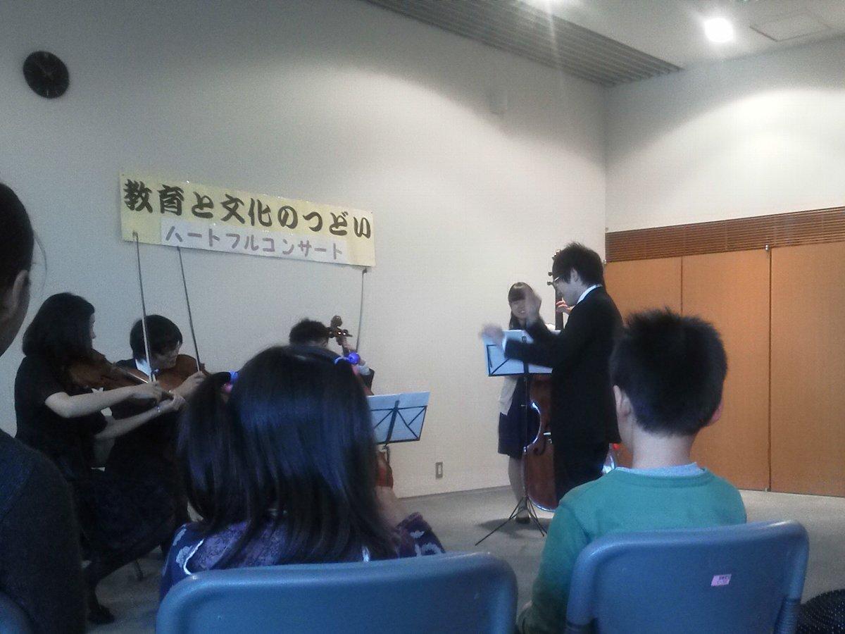 F1001086ピトレ弦楽奏団コンサート