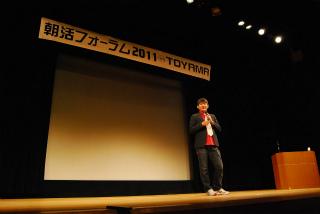 20111119-25.jpg