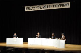 20111119-26.jpg