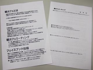 2011_11020010.jpg