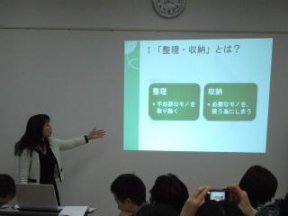 2011_12110010.jpg