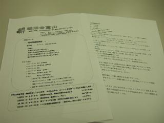 2011_12140001.jpg