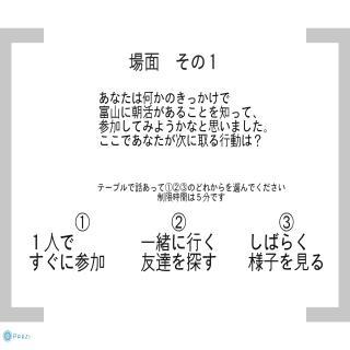 2011_12250003.jpg
