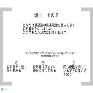 2011_12250005.jpg