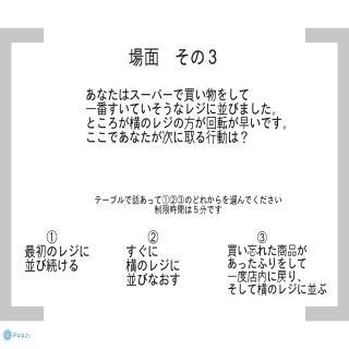 2011_12250007.jpg