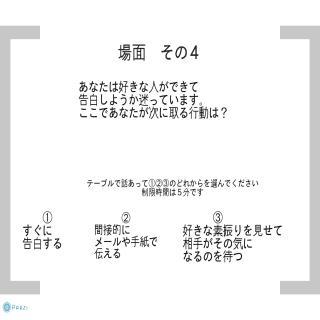 2011_12250009.jpg