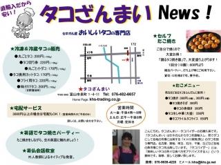 2014-09-24_04.jpg