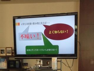 2014-10-08_03.jpg