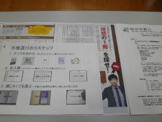 2_2011_11270097.jpg