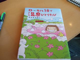 4_2011_11230054.jpg