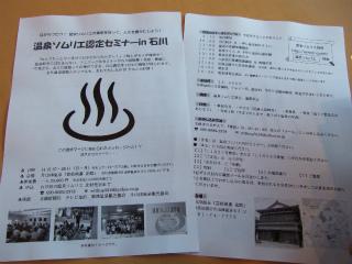 7_2011_11230003.jpg