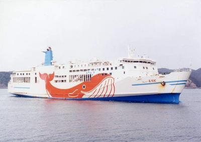 ferrymuroto.jpg