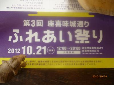 P1020028_convert_20121018093609.jpg