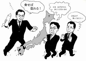 ( `ハ´)「中国と日本が再び戦ったら、中国は負ける」 【中国の反応】