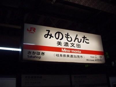 ( `ハ´)「『毛沢東』『江沢民子』…実際に遭遇した日本の面白い人名、地名を教える」 【中国の反応】