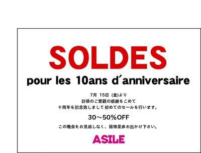 2011SS-sold陦ィ-4_convert_20110711163544