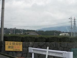 ookubo_kan3s.jpg