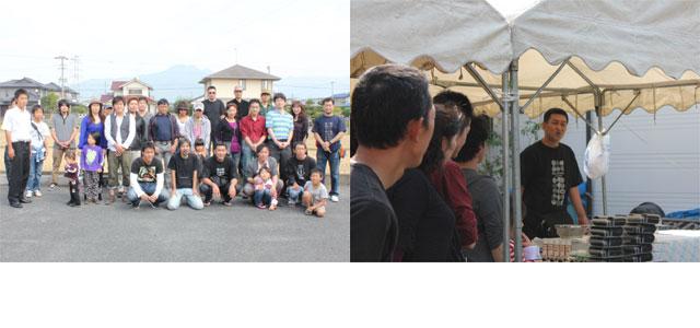 2011-10-09-syugou
