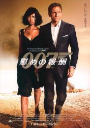 007nagusame_2_1b.jpg