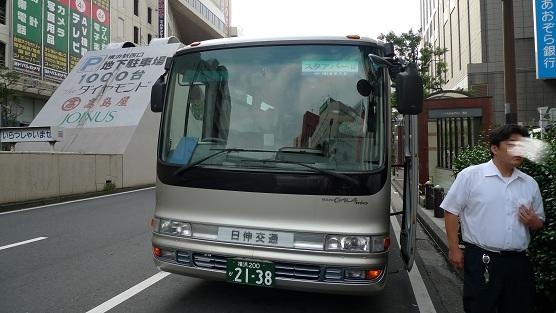 L1060997.jpg