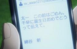 chihaya094_convert_20111201111150.jpg