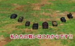 panzer121_convert_20121226143856.jpg