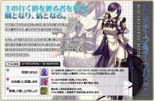 使徒XX草壁 美鈴のオンラインゲームのブログ