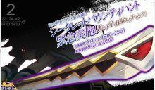 眼鏡ツンデレ使徒XX高城 沙耶 のんびりオンラインゲームのブログ