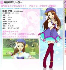 $天神小学校の亡霊 刻命 春奈 のんびりオンラインゲーム&アニメのブログ