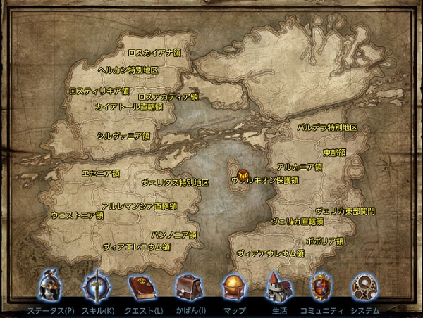 Tera Map