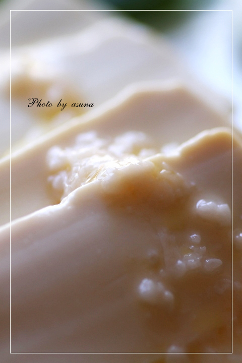 お豆腐の塩麹漬け