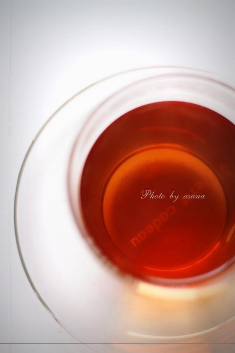 自家製ほうじ茶
