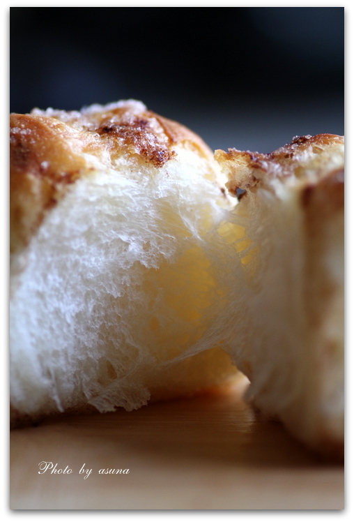シナモンシュガーパン