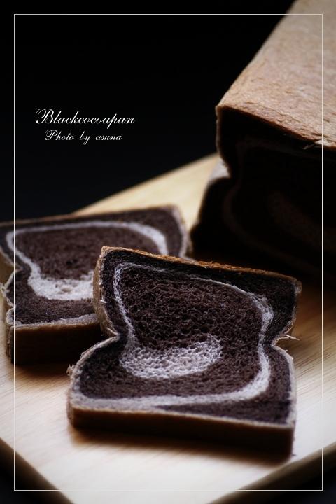 Blackcocoapan
