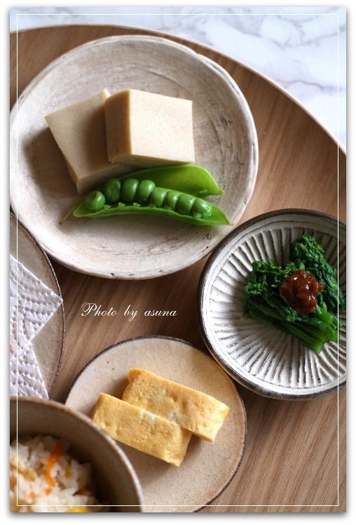 レンジで高野豆腐