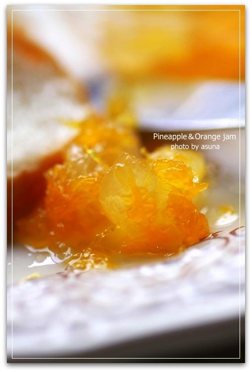 パイナップル&オレンジのジャム