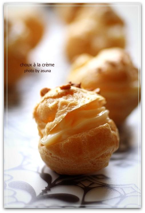 シュークリーム/choux à la crème