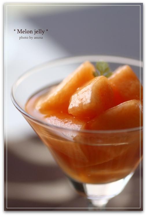メロンゼリー・Melon jelly