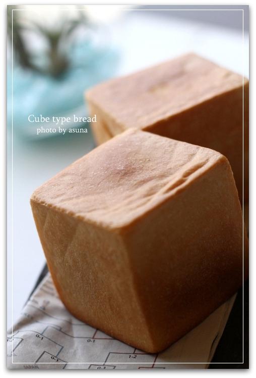 キューブ型食パン/Cube type bread
