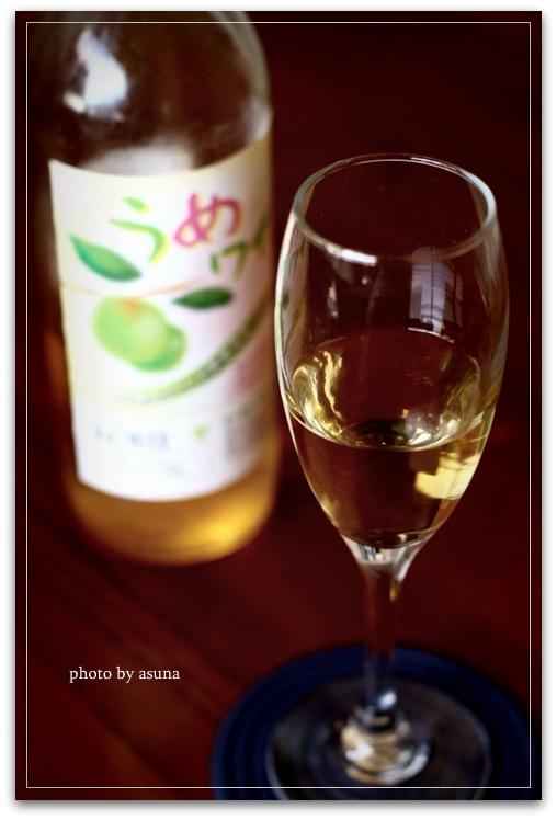 神戸うめワイン