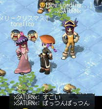 20111027ぱっつんぱっつん